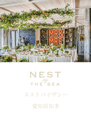 NEST by THE SEA